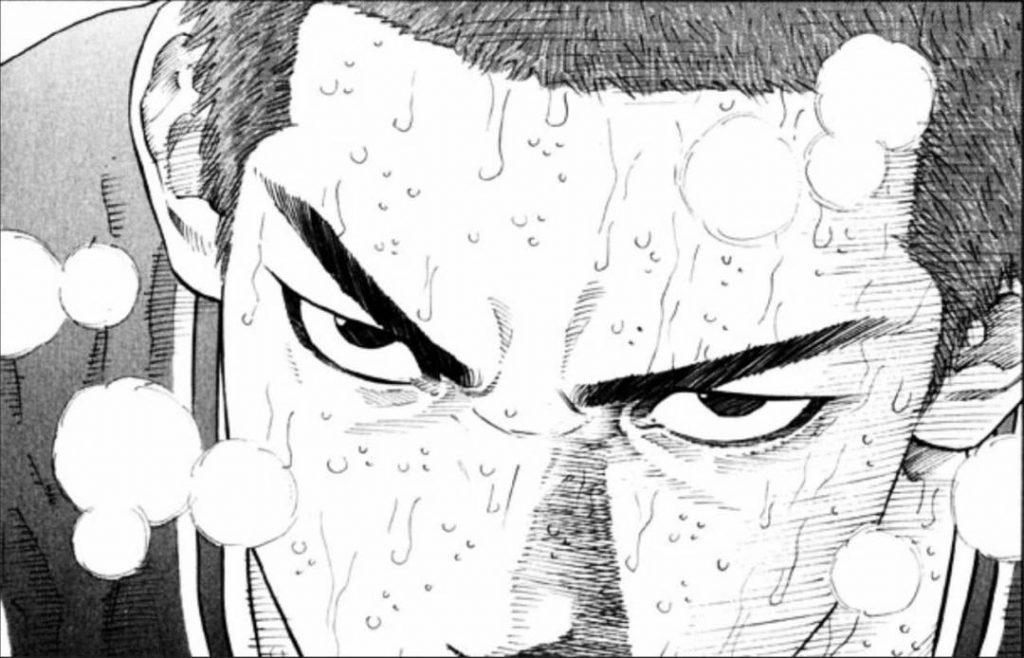 Viñeta del Manga